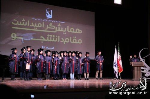 برگزاری همایش گرامیداشت مقام دانشجو در 21 آذر 96