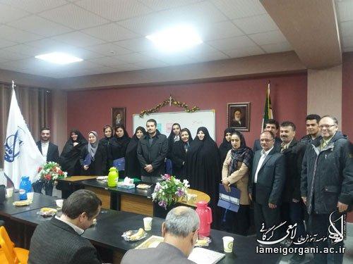 نشست صمیمی دانشجویان و خانواده محترم شاهد و ایثارگر مؤسسه  به مناسبت دهه مبارک فجر 18 بهمن 96