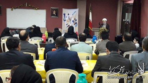 برگزاری مراسم تجلیل از مقام والای معلم در مؤسسه آموزش عالی لامعی گرگانی در مورخه 97/02/16
