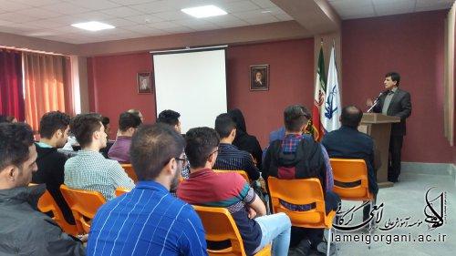 برگزاری جلسه توجیهی با دانشجویان ورودی جدید سال 97