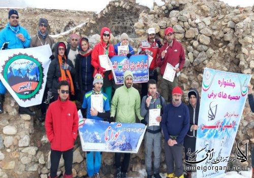 جشنواره مجسمه های برفی به میزبانی باشگاه کوهنوردی شهید توانا و همکاری مؤسسه آموزش عالی لامعی گرگانی