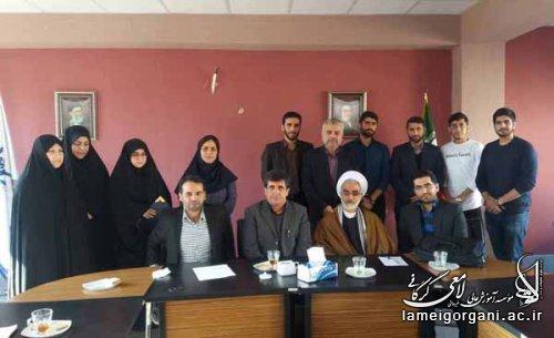 مراسم معارفه ی فرمانده ی بسیج شهید باکری مؤسسه آموزش عالی لامعی گرگانی